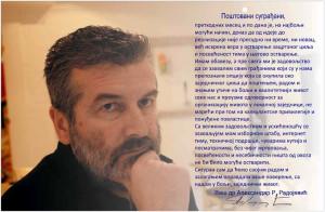 Dr Radojevic - Zahvalnica